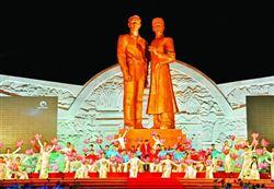 Công trình Tượng đài Nguyễn Sinh Sắc - Nguyễn Tất Thành tại Bình Định