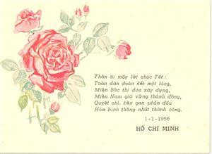 Xuân đầu tiên Bác Hồ đọc thơ chúc Tết đồng bào