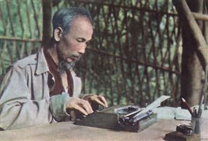 Tư tưởng, đạo đức Hồ Chí Minh trong văn học đương đại - chân lí và sự thật