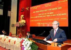 """Hội thảo khoa học quốc gia """"Chủ tịch Hồ Chí Minh với sự nghiệp đổi mới, phát triển và bảo vệ Tổ quốc"""""""