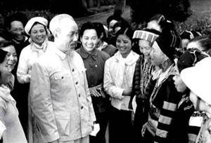Đại đoàn kết dân tộc - Di sản quý báu của Bác Hồ