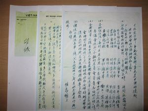 Về bức thư của Chủ tịch Hồ Chí Minh gửi tướng Trung Hoa Quốc Dân Đảng - Trần Tu Hòa