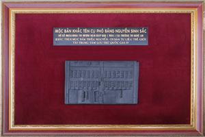 Phiên bản mộc bản khắc về cụ phó bảng Nguyễn Sinh Sắc trong khối mộc bản triều Nguyễn-Di sản tư liệu thế giới