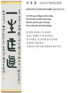 Tài liệu mới về Chủ tịch Hồ Chí Minh và các nhà hoạt động Hàn Quốc