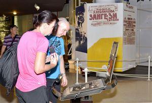 Đổi mới, nâng cao chất lượng và hiệu quả hoạt động bảo tàng gắn với phát triển du lịch