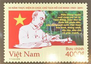 """Phát hành bộ tem đặc biệt  """"50 năm thực hiện Di chúc Chủ tịch Hồ Chí Minh (1969 - 2019) và bộ lịch """"Bác Hồ sống mãi với non sông Việt Nam"""""""