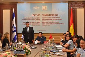 Lễ ký kết thỏa thuận hợp tác giữa Bảo tàng Hồ Chí Minh, Việt Nam và Viện Di sản Ben - Gurion, Israel giai đoạn 2020-2022