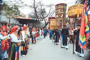 Công bố Danh mục 17 di sản văn hóa phi vật thể quốc gia