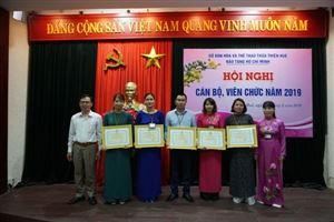 Bảo tàng Hồ Chí Minh Thừa Thiên Huế tổ chức Hội nghị Cán bộ, Viên chức năm 2019