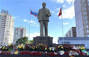 Những địa danh mang tên Chủ tịch Hồ Chí Minh tại Xứ sở Bạch dương