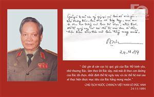 Bút tích của các đồng chí lãnh đạo Đảng và Nhà nước đã từng đến thăm Bảo tàng Hồ Chí Minh
