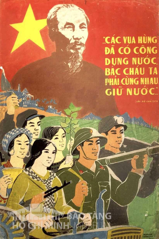 Tranh: Dương Ánh- Phạm Lung Bột màu, 1977 Nguồn: Bảo tàng Lịch sử Quốc gia