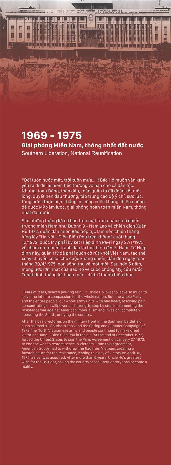 Chủ đề 1: Giải phóng miền Nam, Thống nhất đất nước (1969 – 1975)