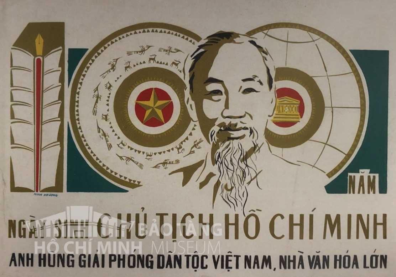 Tranh: Minh Phương Bột màu, 1990 Nguồn: Bảo tàng Lịch sử Quốc gia