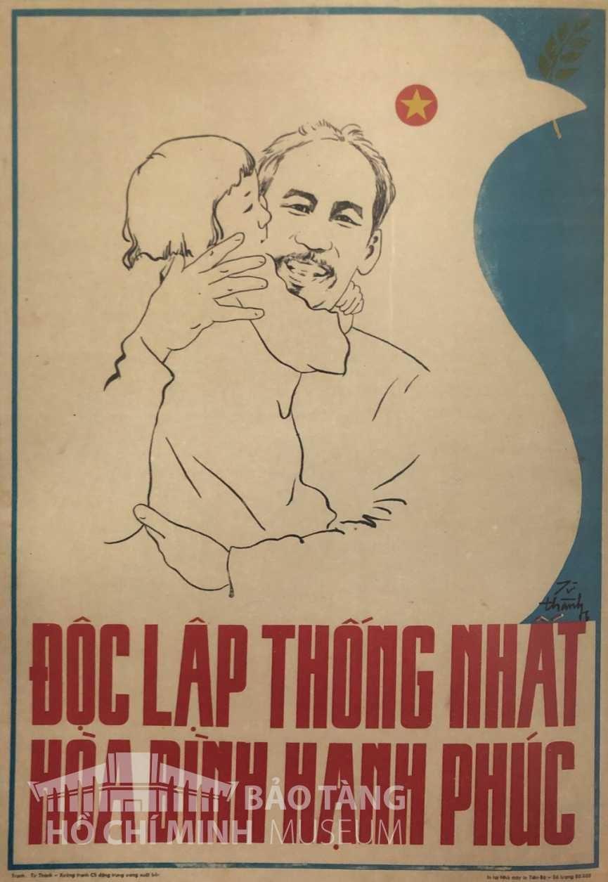 Tranh: Trần Từ Thành In lưới, 1972 Nguồn: Bảo tàng Hồ Chí Minh