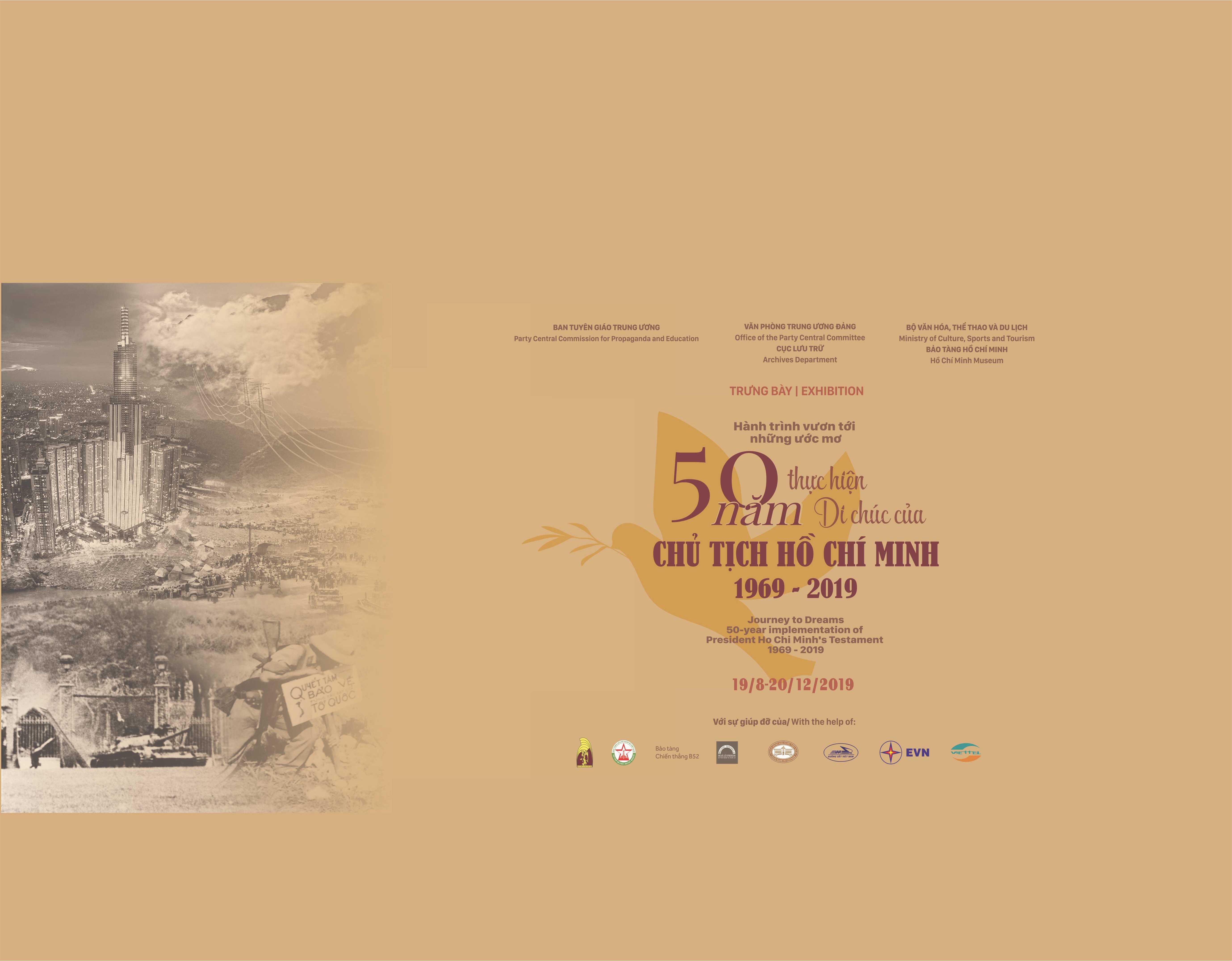 """Trưng bày chuyên đề : 'Hành trình vươn tới những ước mơ - 50 năm thực hiện Di chúc của Chủ tịch Hồ Chí Minh (1969 – 2019)"""""""