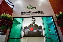 Bảo tàng Bản Đông Hồ Chí Minh, xã Pamakab, tỉnh Phichit, Thái Lan
