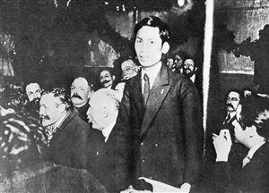 Những cống hiến đối với Quốc tế Cộng sản của Nguyễn Ái Quốc - Hồ Chí Minh