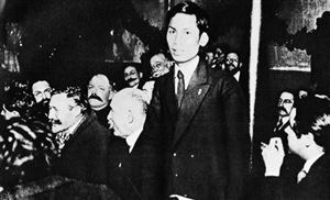 Hồ Chí Minh - Một biểu tượng vượt thời gian