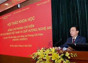 Đồng chí Phùng Chí Kiên - Nhà chính trị, quân sự song toàn của Đảng và cách mạng Việt Nam