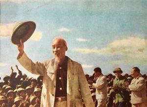 Giáo lý Phật giáo qua lăng kính Hồ Chí Minh