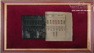 Tìm hiểu về học vị Phó bảng của Cụ Nguyễn Sinh Sắc qua chế độ khoa cử xưa