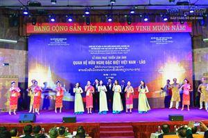 """Khai mạc triển lãm ảnh """"Quan hệ hữu nghị đặc biệt Việt Nam - Lào"""""""