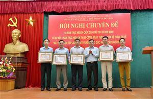 Đảng ủy Bộ VHTTDL: Hội nghị chuyên đề 50 năm thực hiện Di chúc của Chủ tịch Hồ Chí Minh và sơ kết 3 năm thực hiện Chỉ thị số 05