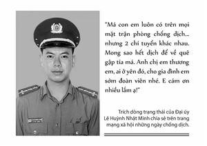 Những chiến sĩ anh hùng trong thời đại Hồ Chí Minh