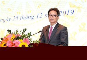 Hội nghị Tổng kết 10 năm thực hiện Chiến lược Phát triển văn hóa đến năm 2020