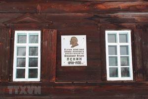 Làng Shushenskoye: Bảo tàng Lenin đi đày ở Siberia