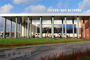 Triển lãm về Hồ Chí Minh tại bảo tàng lịch sử hiện đại nhất nước Nga