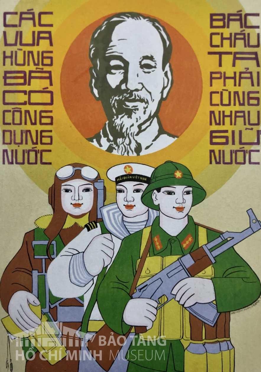 Tranh: Nghiêm Xuân Quang Bột màu, 1979 Nguồn: Bảo tàng Hồ Chí Minh
