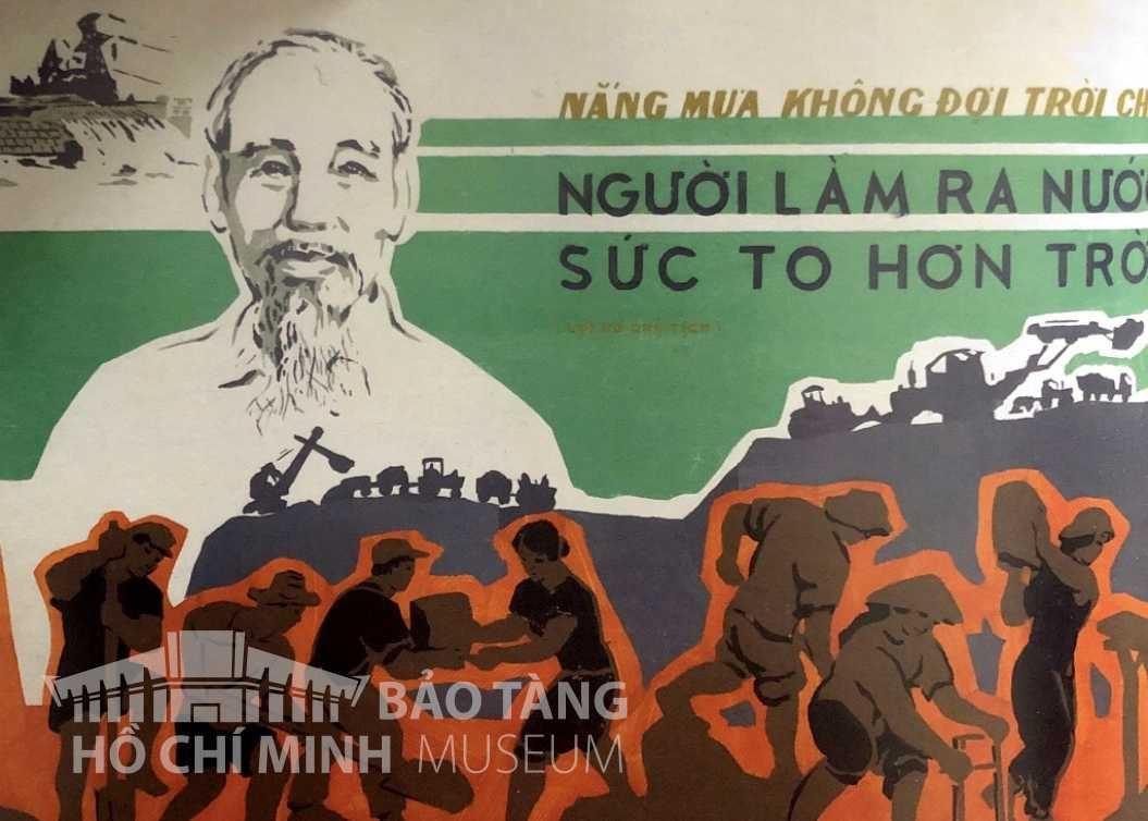 Tranh: Minh Phương Bột màu, 1979 Nguồn: Bảo tàng Hồ Chí Minh