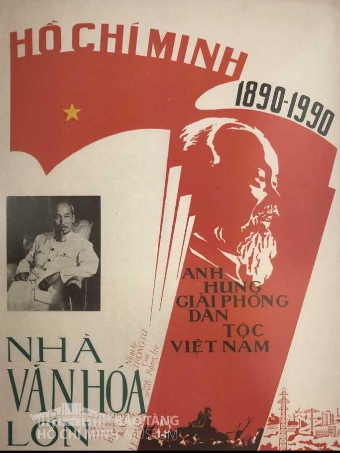Tranh: Đặng Đức In lưới, 1990 Nguồn: Bảo tàng Lịch sử Quốc gia