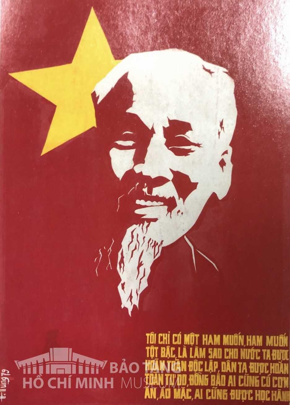 Tranh: Đặng Đình Dũng Bột màu, 1979 Nguồn: Bảo tàng Hồ Chí Minh