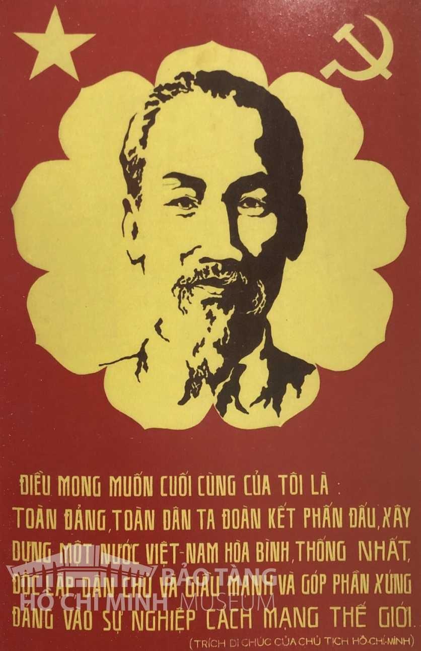 Tranh: Nguyễn Xuân Nghị Bột màu, 1979 Nguồn: Bảo tàng Hồ Chí Minh