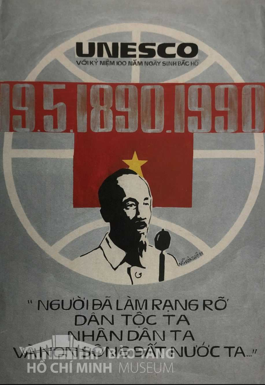 Tranh: Nguyễn Công Độ Bột màu, 1990 Nguồn: Bảo tàng Hồ Chí Minh