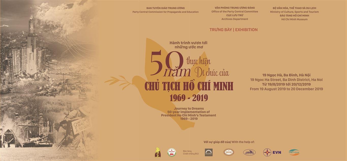 """Triển lãm cấp quốc gia """"Hành trình vươn tới những ước mơ - 50 năm thực hiện Di chúc của Chủ tịch Hồ Chí Minh (1969-2019)"""